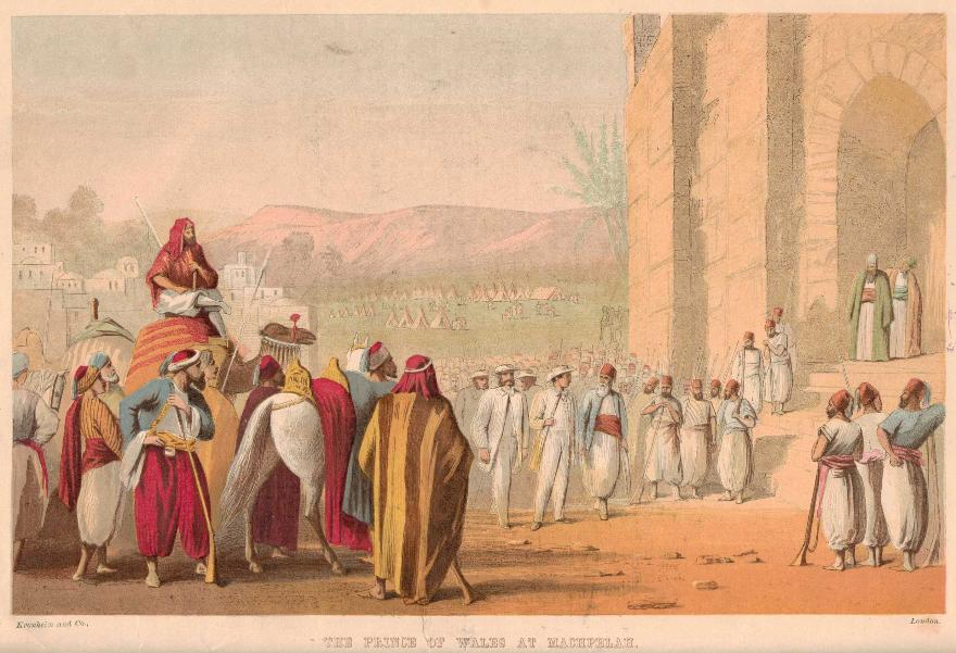 The Prince of Wales at Machpelah' 1862 Israel